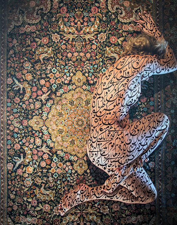 PERSIAN SECRETS, Mobina Nouri