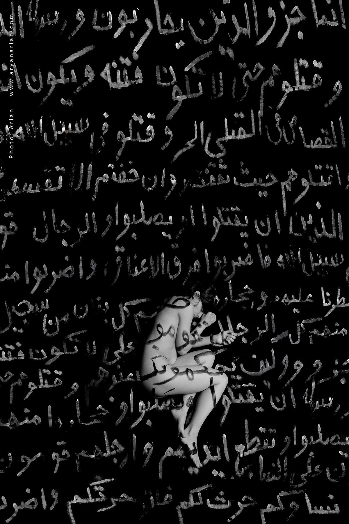 PERSIAN SECRETS, Aryan Arian